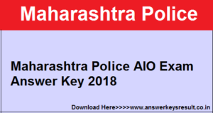 Maharashtra Police AIO 13th July Exam Answer Key 2018